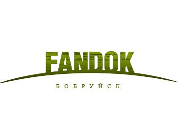 логотип фабрики Фандок